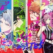 Game Cupid Parasite Dari Otomate Akan Dirilis di Jepang Pada Tanggal 20 Agustus 17