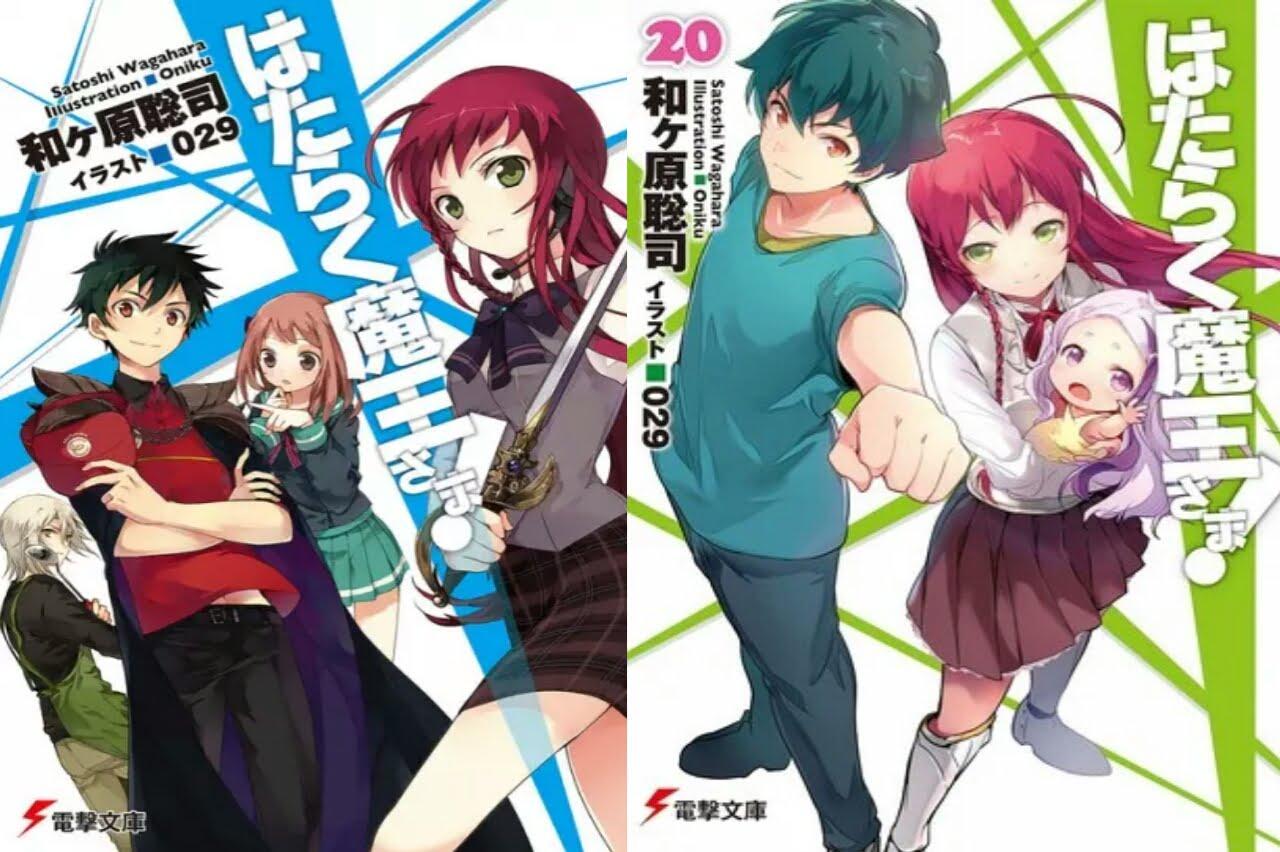 Seri Novel Ringan Hataraku Maou-sama! Akan Berakhir Dalam Volume Ke-21 Pada Musim Panas Tahun Ini 1