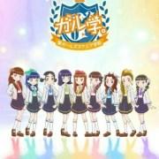 Episode Baru Anime Girl Gaku Ditunda Karena COVID-19 10
