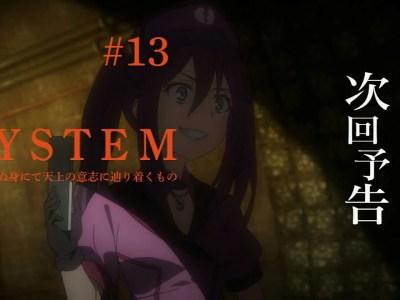 Episode 13 Anime A Certain Scientific Railgun T Akan Tayang Pada Tanggal 1 Mei 4