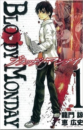 Bloody-Monday-manga