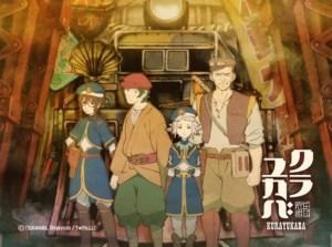 Twin Engine Memulai Galang Dana Baru untuk Film Anime Kurayukaba 2