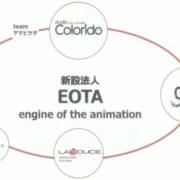 Twin Engine Membentuk Tim Studio EOTA 21