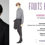 Anime Fruits Basket 2nd Season Diperankan Yuichiro Umehara sebagai Kureno Soma 17