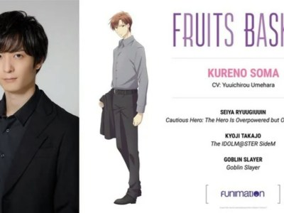 Anime Fruits Basket 2nd Season Diperankan Yuichiro Umehara sebagai Kureno Soma 23
