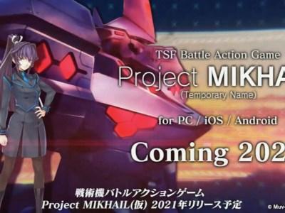 Game Smartphone 'Project Mikhail' dari Muv-Luv Ditunda Ke 2021 21