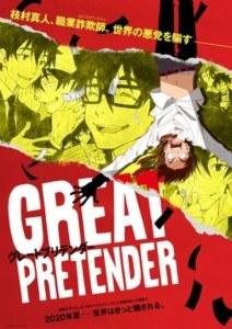 Video Baru Anime Great Pretender Garapan WIT Studio Ungkap Tanggal Tayangnya di Netflix di Jepang 6