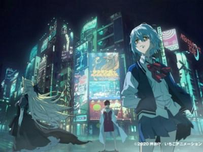 Anime VladLove Garapan Mamoru Oshii Ditunda Karena COVID-19 1