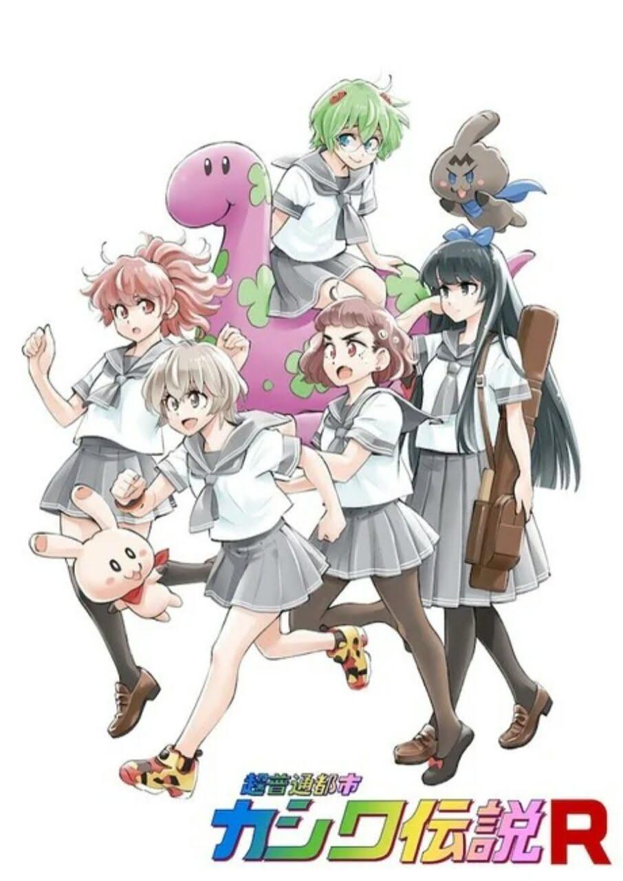 Proyek The Legend of Super Normal City Kashiwa Dapatkan Anime TV, Season Ke-4 1