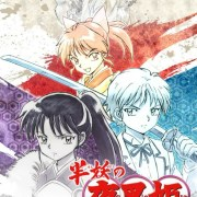Inuyasha Dapatkan Anime TV Spinoff Yashahime: Princess Half-Demon Pada Musim Gugur Tahun Ini 10
