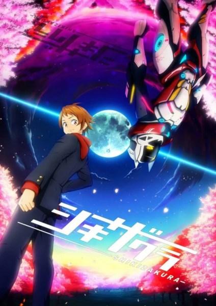 Trailer Lengkap Pertama Anime Shikizakura Telah Dirilis 1