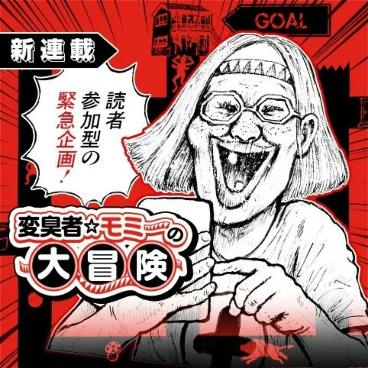 Man-gatarō Meluncurkan Manga Dengan Masukan Pembaca Langsung 1
