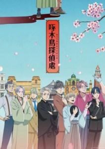 Anime Woodpecker Detective's Office Diperankan oleh Cucunya Sakutarō Hagiwara 2