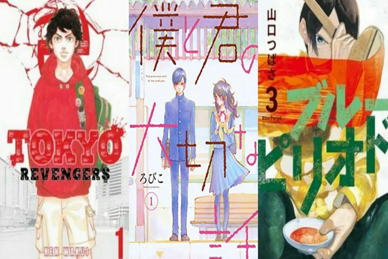 Pemenang Penghargaan Manga Kodansha Tahunan Ke-44 Telah Diumumkan 1