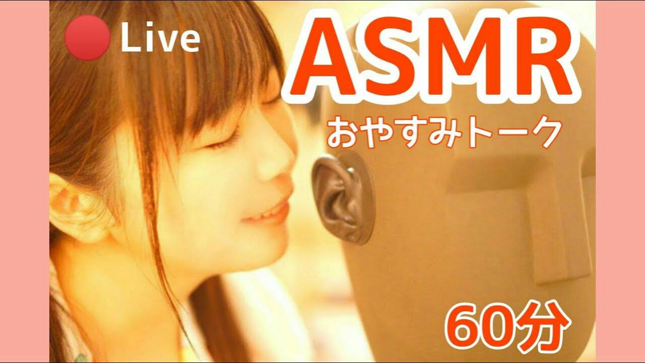 Seiyuu Kotori Koiwai Akan Membantu Kamu Beristirahat dengan Mudah dengan Video ASMR 1