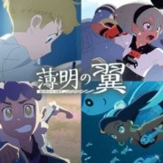 Episode Kelima Anime Net Pokémon: Twilight Wings Diundur ke 5 Juni Karena COVID-19 13