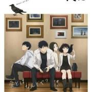 Sayuri Membawakan Lagu Tema Baru untuk Anime Sing 'Yesterday' for Me 18