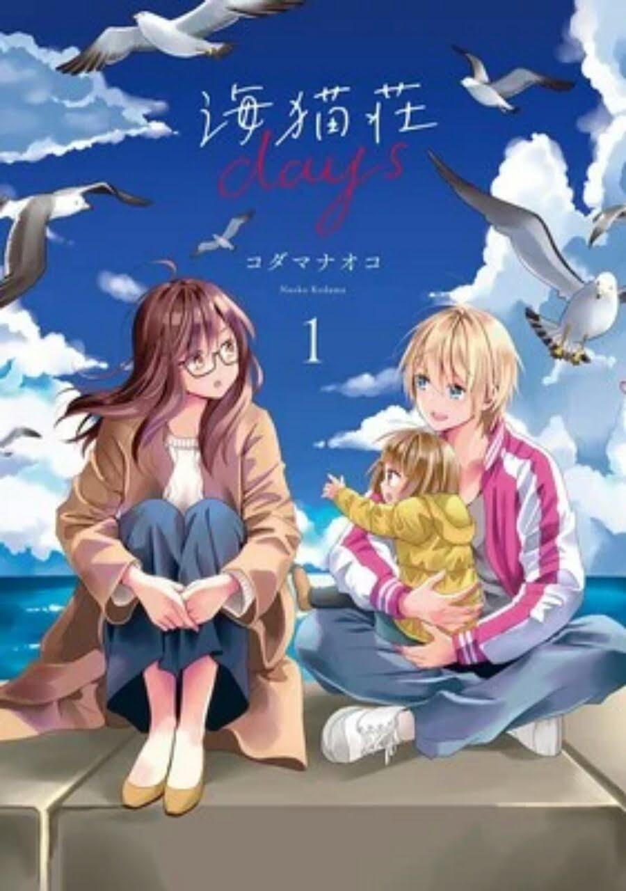 Manga Yuri 'Umineko-sō Days' Karya Naoko Kodama Memasuki Klimaks 1