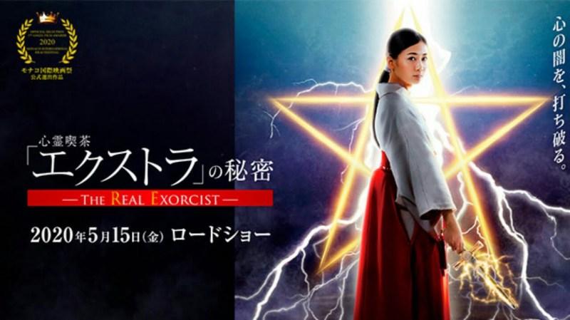 100 Bioskop Dibuka Kembali di Jepang 1