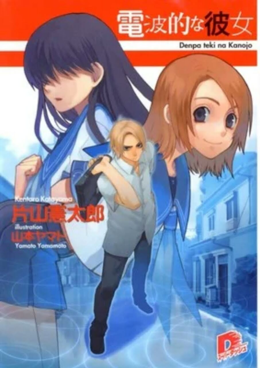 Novel Denpa teki na Kanojo Karya Kentarō Katayama Dapatkan Manga 1