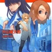 Novel Denpa teki na Kanojo Karya Kentarō Katayama Dapatkan Manga 13