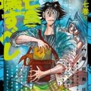 Manga Sou-Bou-Tei Kowasu Beshi akan Memasuki Arc Terakhir dengan Volume Ke-18 21
