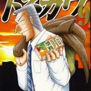 Manga Mr. Tonegawa: Middle Management Blues akan Berakhir dalam 3 Chapter Lagi 19