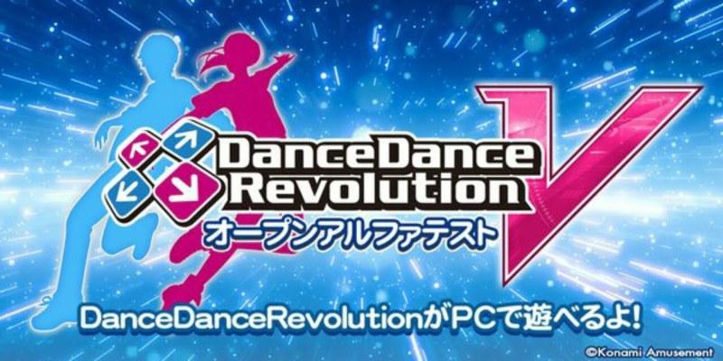 Dance Dance Revolution V Versi PC akan Meluncurkan Tes Alfa Terbuka di Jepang 1