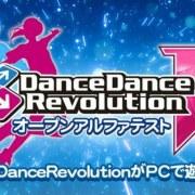 Dance Dance Revolution V Versi PC akan Meluncurkan Tes Alfa Terbuka di Jepang 18