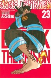 Atsushi Ohkubo Mengisyaratkan Bahwa Manga Fire Force Mendekati Akhir, dan Akan Menjadi Manga Terakhirnya 2