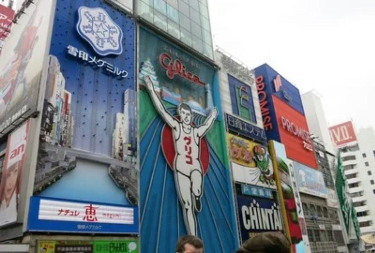 Jepang Mengangkat Keadaan Darurat di Prefektur Osaka, Kyoto, Hyogo 1