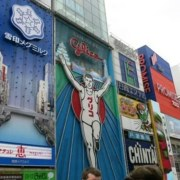 Jepang Mengangkat Keadaan Darurat di Prefektur Osaka, Kyoto, Hyogo 22