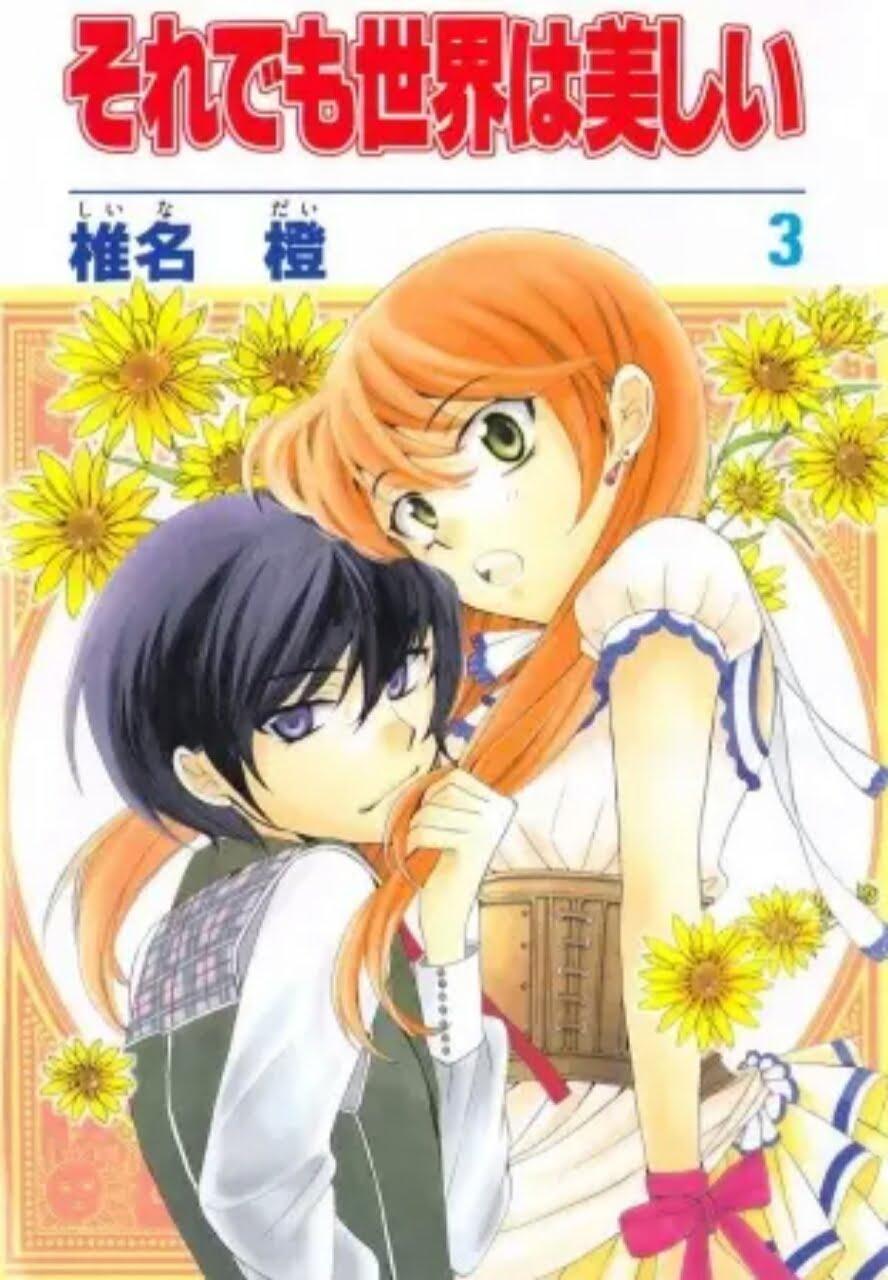 Manga Soredemo Sekai wa Utsukushii Berakhir 1