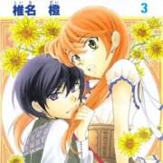 Manga Soredemo Sekai wa Utsukushii Berakhir 14