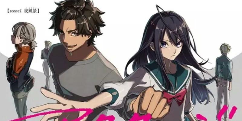 Manga act-age akan Memiliki 'Pengumuman Proyek' pada Tanggal 1 Juni 1