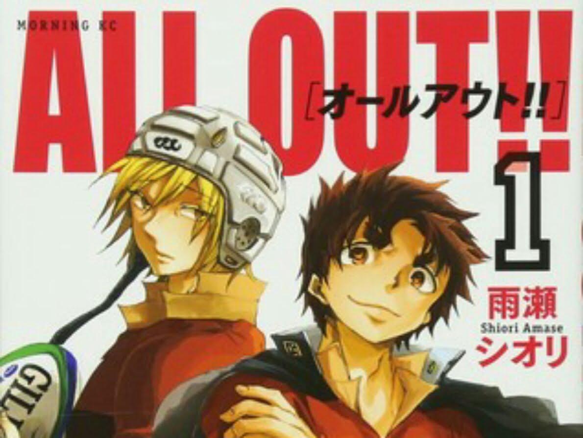 Kreator All Out!!, Shiori Amase, akan Meluncurkan Manga Baru pada Bulan Oktober 1