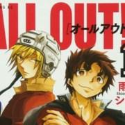 Kreator All Out!!, Shiori Amase, akan Meluncurkan Manga Baru pada Bulan Oktober 18