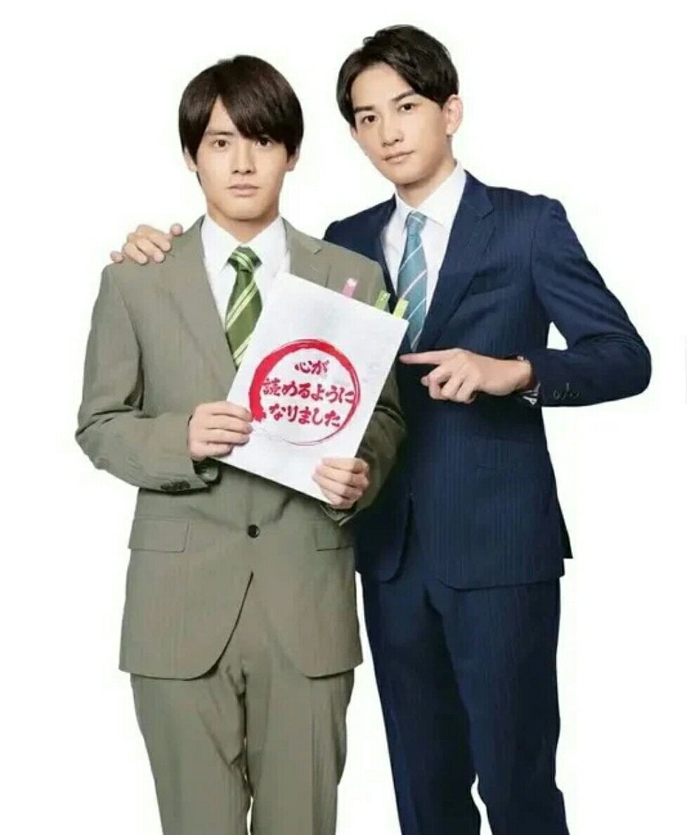 Manga BL 'Cherry Magic! Thirty Years of Virginity Can Make You a Wizard?!' Dapatkan Live-Action 2