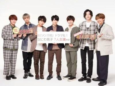Seri Live-Action Seiho Boys High School! Dijadwalkan Ulang untuk Rilis Tanggal 7 Oktober 41