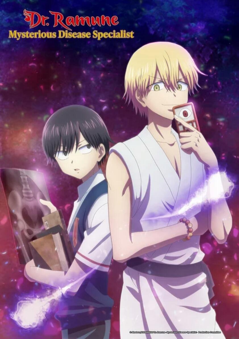 Manga Dr. Ramune Mysterious Disease Specialist Dapatkan Anime TV untuk Januari 2021 1