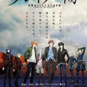 Franchise Project Scard Dapatkan Anime Scar on the Praeter dari GoHands untuk Januari 2021 12