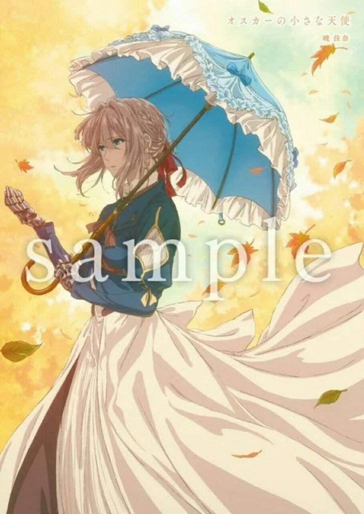 Film Anime Violet Evergarden Dapatkan 3 Bonus Cerita Pendek untuk Penonton Bioskop 3