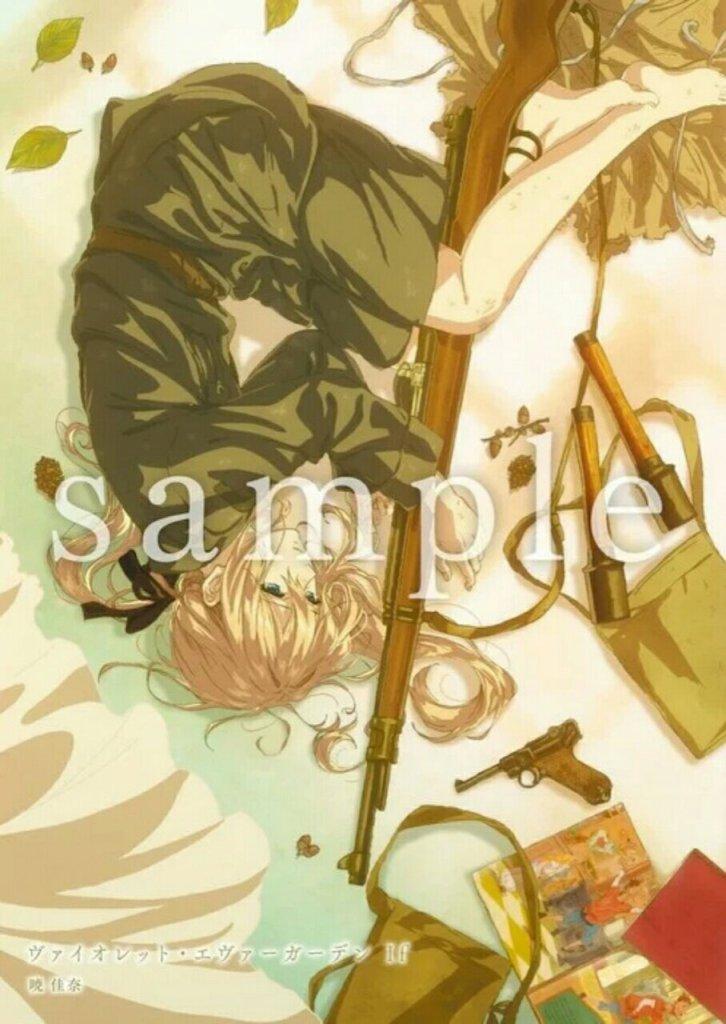 Film Anime Violet Evergarden Dapatkan 3 Bonus Cerita Pendek untuk Penonton Bioskop 4