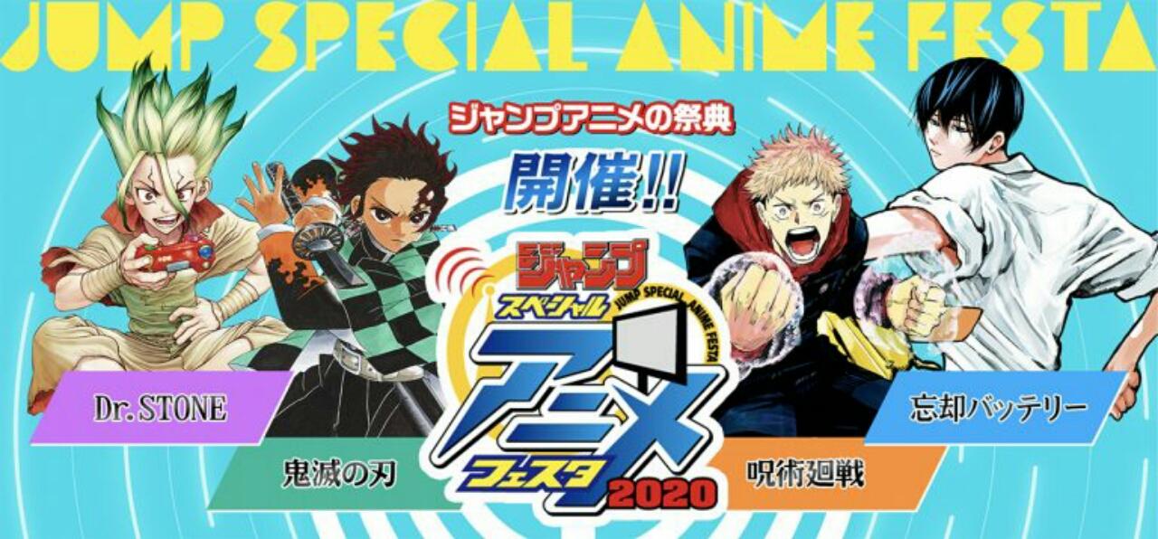 Acara Online Jump Special Anime Festa 2020 pada Tanggal 11 Oktober akan Menampilkan Anime dari Manga Bōkyaku Battery 1