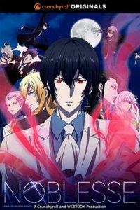 Anime Noblesse Ungkap Visual Baru, Seiyuu Lainnya, Tanggal Tayang Perdananya di Jepang 6