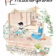 Manga BL Metamorphosis akan Berakhir pada Tanggal 25 September 9