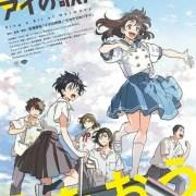 Funimation dan J.C. Staff Memproduksi Film Anime Orisinal Sing a Bit of Harmony 9