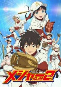 Season Kedua Anime Major 2nd Diperankan oleh Sayumi Watabe 2