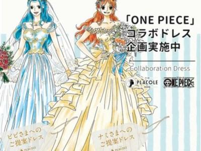 Nami dan Vivi Mengenakan Gaun Pengantin Dalam Kolaborasi Placole Wedding dengan One Piece 41
