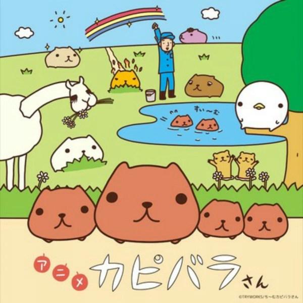 Anime Kapibarasan Tambahkan Fumiya Takahashi, Yuichiro Umehara sebagai Pemerannya 1